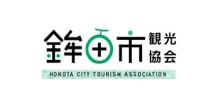 鉾田市観光物産協会 公式サイト